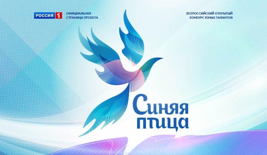 Открытая россия официальный сайт конкурс