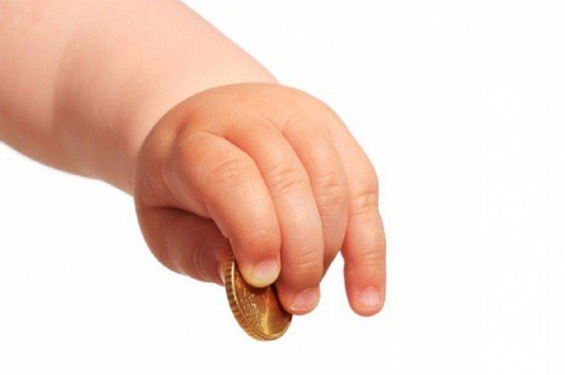 Детское пособие