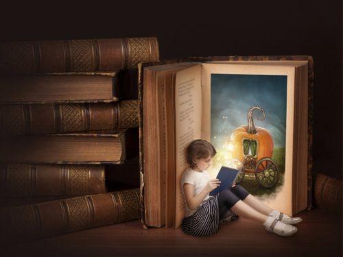 Вымышленный мир ребенка