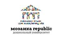 Дошкольный Университет Мозаика-republic