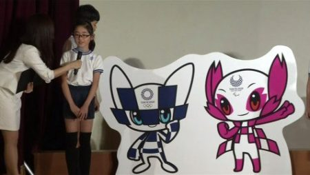 алисман Олимпийских игр в Токио
