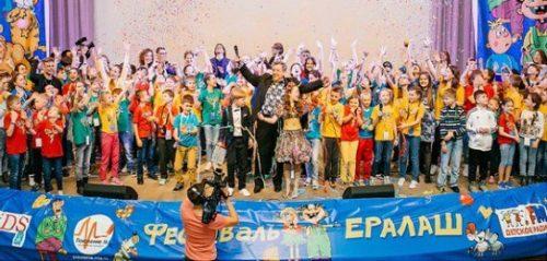 Борис Грачевский и студии Ералаш из разных городов России / Фото взято из открытых источников
