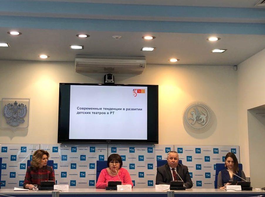 """Пресс-конференция """"Современные тенденции развития детских театров в РТ"""