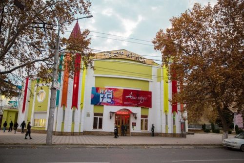 Дагестанский театр кукол