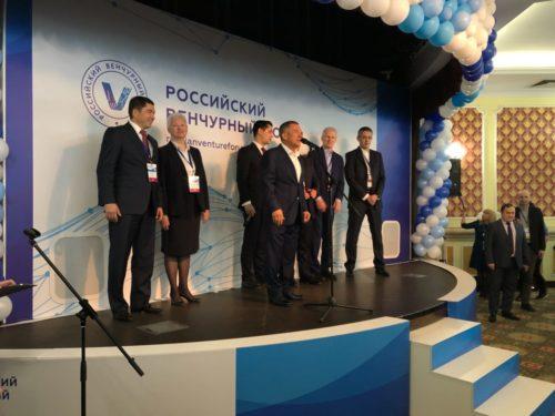 Открытие Российского венчурного форума