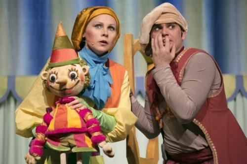 Сургутский театр актера и куклы Петрушка