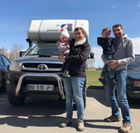 Французская семья в Казани