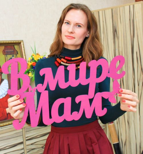 Наталья Веретенникова