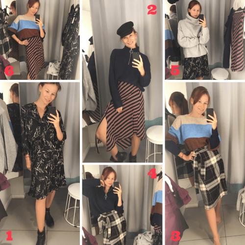 Осенний стиль от Леры в образах из 6 вещей