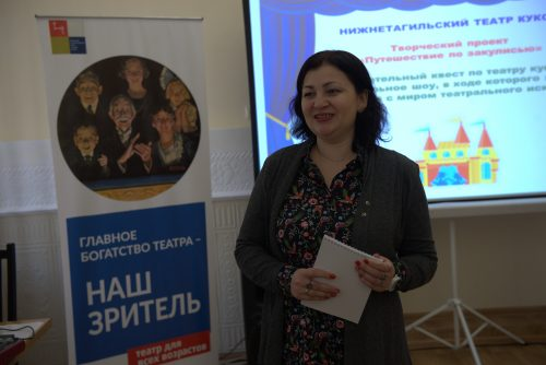 Всероссийский семинар по работе со зрителями