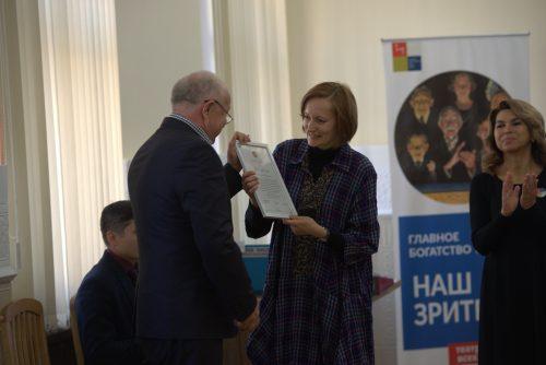 Завершение Всероссийского семинара по работе со зрителями