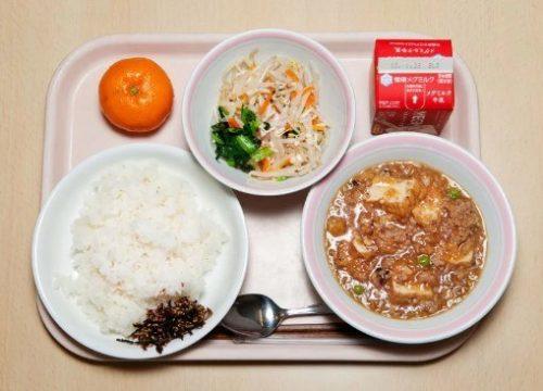 Японский обед в школе