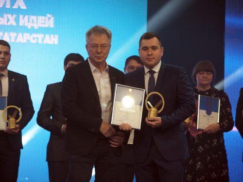 «50 лучших инновационных идей для Республики Татарстан»