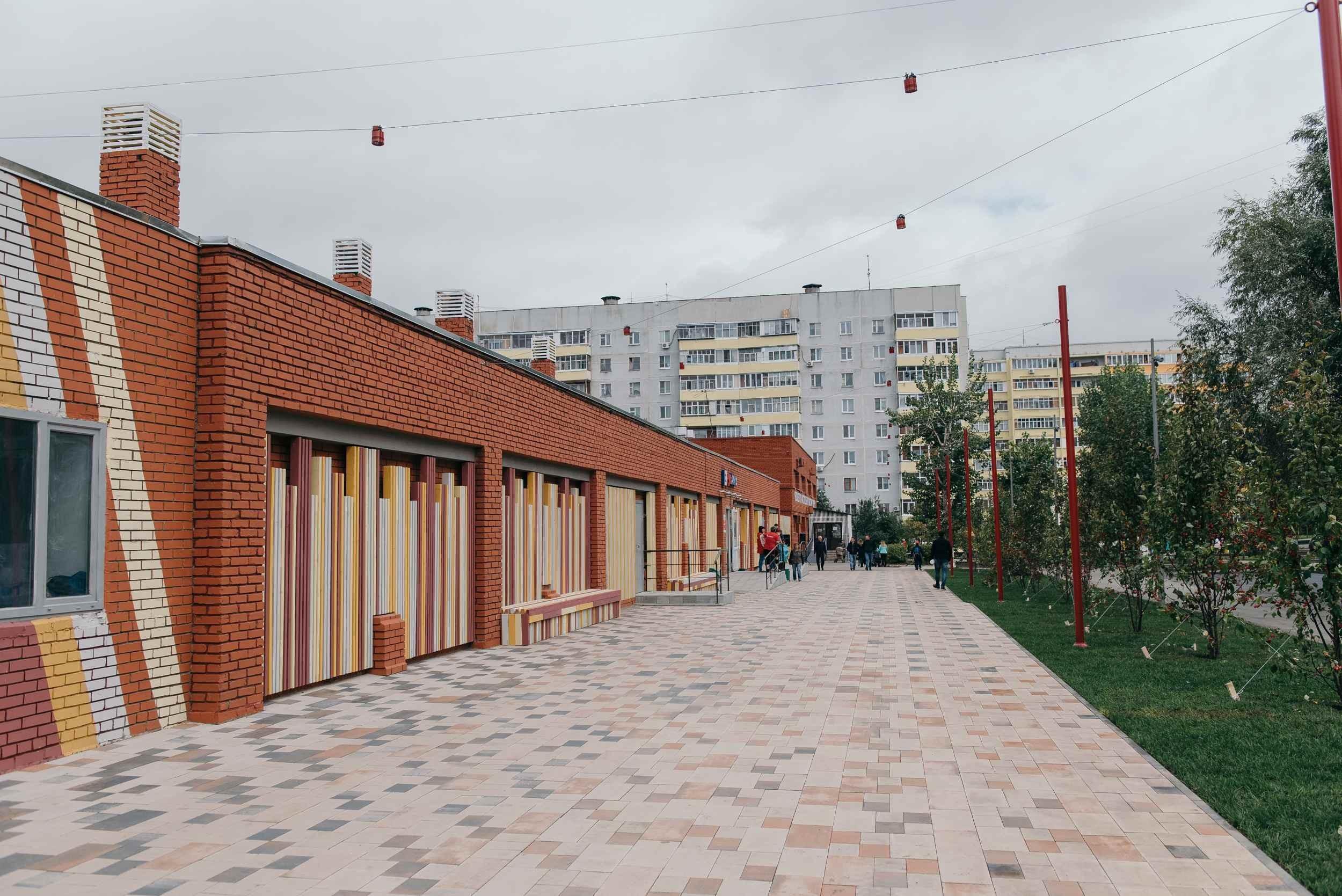 Бульвар на улице Фучика