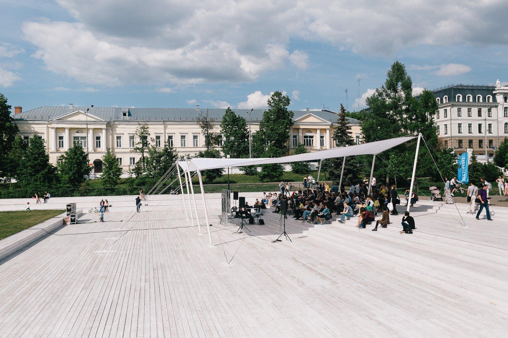 Парк «Черное озеро»