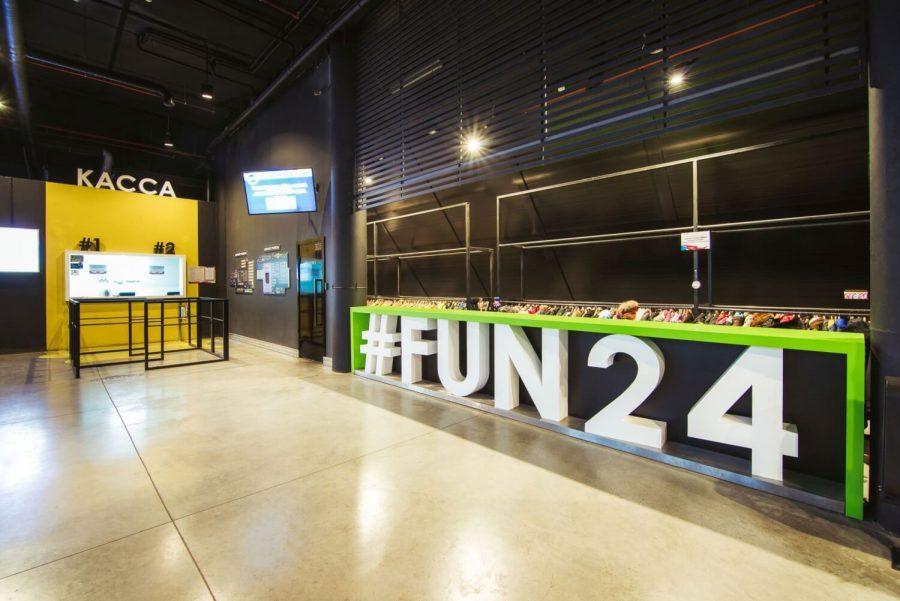 Развлекательный центр «FUN 24»