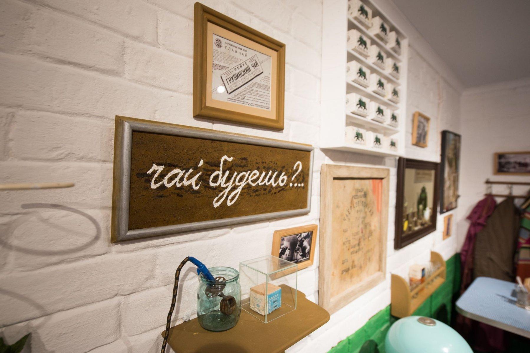 Музей чая в Казани
