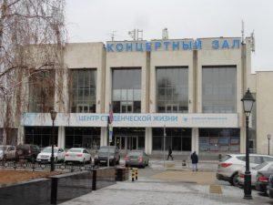КСК УНИКС