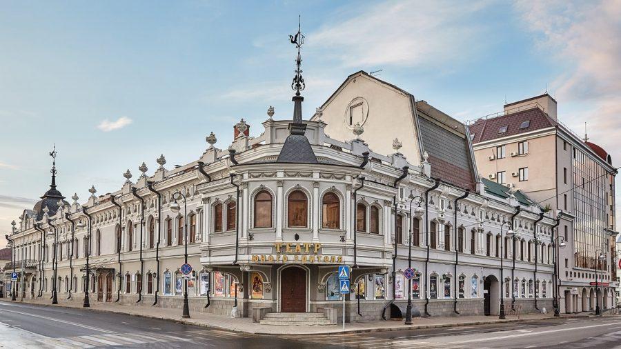 Казанский государственный театр юного зрителя