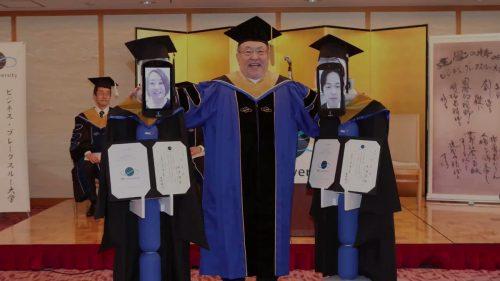 Президент японского университета