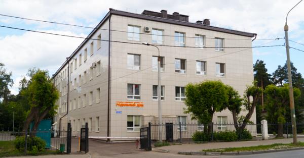 Родильный дом № 4 (ГКБ № 16) г. Казань
