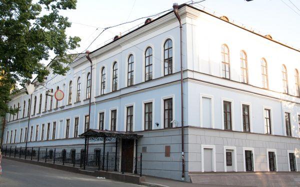 Академический лицей Н.И. Лобачевского