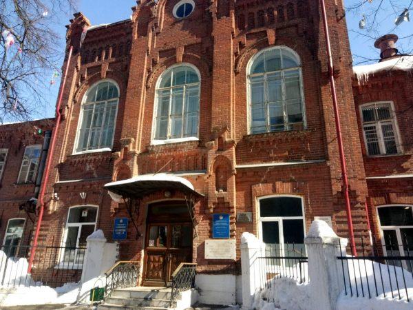 Родильный дом №3 имени В.С. Груздева