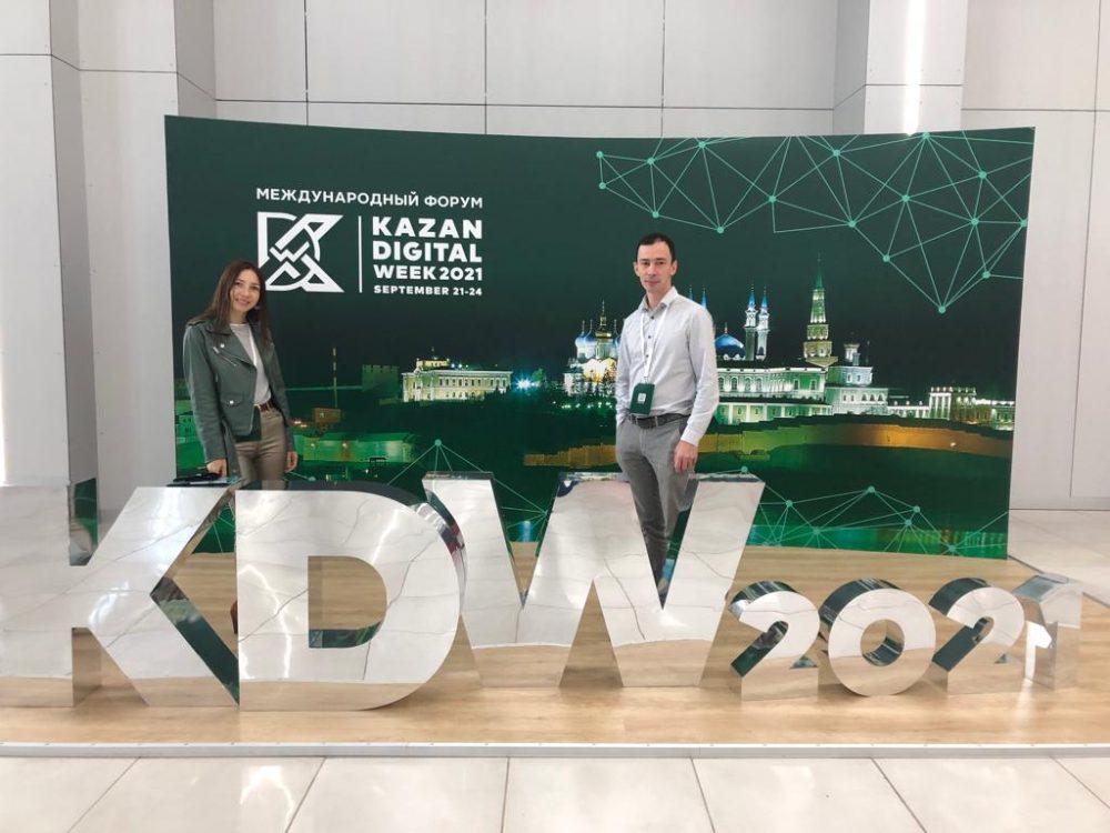 KAZAN DIGITAL WEEK 2021